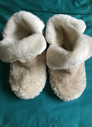 Тапочки носочки для дома  р.38