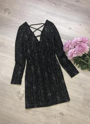 Шикарное облегающее мини платье, дискотечное вечернее платье, спинка открытая переплет