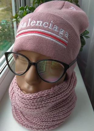Новый набор: шапка бини и хомут с люрексом, розовый