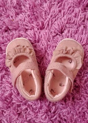 Туфельки-тапочки для малышки