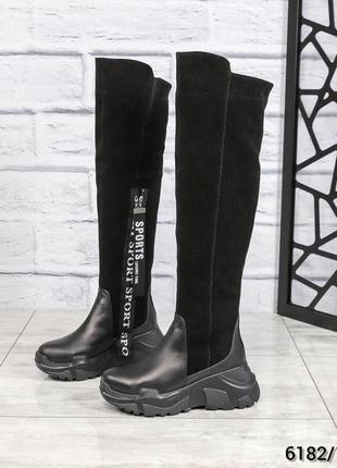 ❤ женские черные зимние кожаные замшевые спортивные сапоги ботфорты на меху ❤