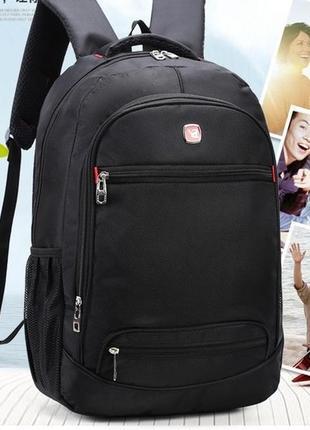 3-60 городской рюкзак стильный вместительный