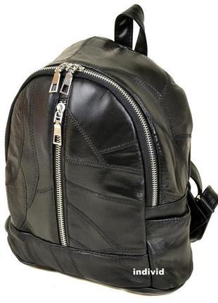 Кожаный женский портфель алекс рей из натуральной кожи. кожаный рюкзак женская сумка кожа