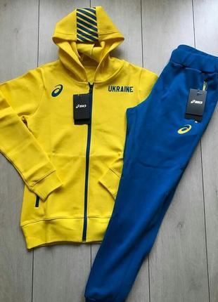 Новый спортивный костюм asics ukraine  сборной украины по лёгкой атлетике  (кофта/штаны)