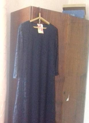 Гупюровое платье