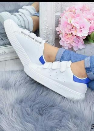 Кроссовки на липучке. женские кроссовки.кеды белые