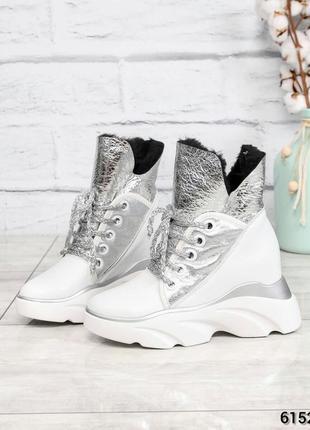❤ женские серебристые зимние кожаные высокие спортивные ботинки сапоги  на шерсти ❤