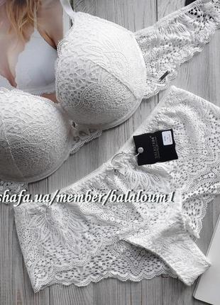 Комплект нижнего белья balaloum 9386