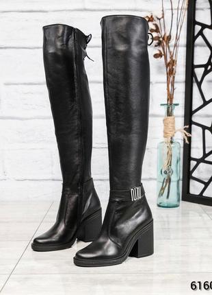 ❤ женские черные зимние кожаные сапоги ботфорты ботильоны на шерсти на толстом каблуке  ❤