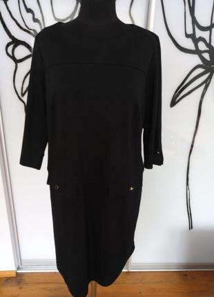 Стильное трикотажное платье от george