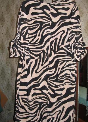 Платье модный леопард р-р 50