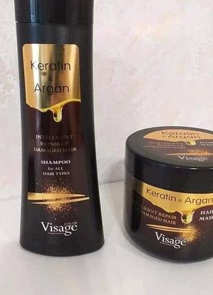 Шампунь для волосся з кератином та аргановою олією visage, 250 мл