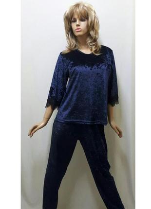 Женская велюровая пижама кофта и штаны синяя 44-54 размер