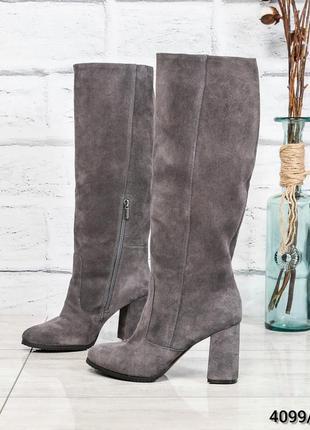 ❤ женские серые зимние замшевые сапоги трубы ботинки ботильоны на шерсти на каблуке  ❤