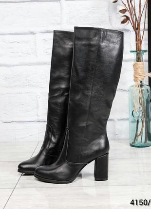 ❤ женские черные зимние кожаные сапоги трубы ботильоны на шерсти на каблуке  ❤
