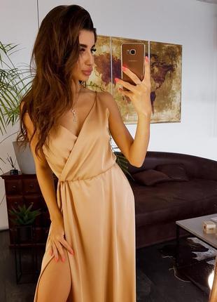 Шелковое платье миди с запахом на груди бежевого цвета