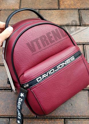Бесплатная доставка #6166-4 bordo стильный компактный женский рюкзак на каждый день