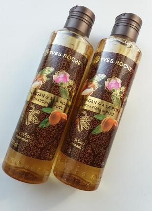 Новинка масло для душа аргания и роза от ив роше