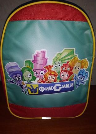 Рюкзак,рюкзак, рюкзачок,портфель для девочки/мальчика фиксики