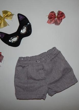 Теплые шорты на девочку 4-5 лет