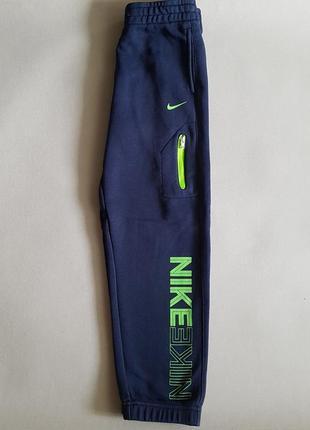 Спортивные  штаны nike  122-128/ 7-8лет