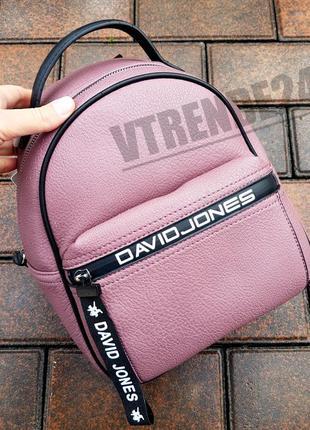 Бесплатная доставка #6166-4 dark pink стильный компактный женский рюкзак на каждый день