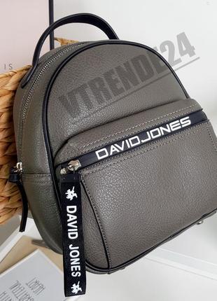 Бесплатная доставка #6166-4 grey стильный компактный женский рюкзак на каждый день