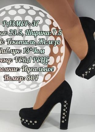 Крутые удобные туфли р37 от бренда vera pelle
