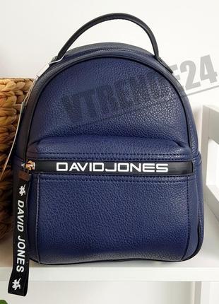 Бесплатная доставка #6166-3 blue  стильный компактный женский рюкзак на каждый день