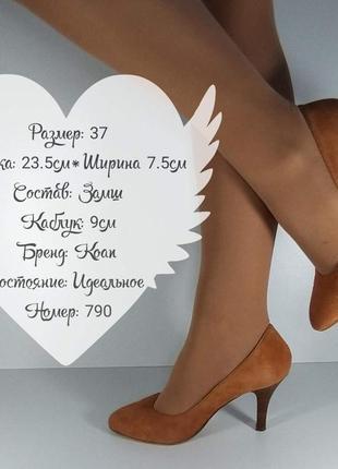 Классические туфли р37 от бренда koan