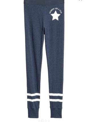 Спортивные домашние пижамные лосины гамаши h&m