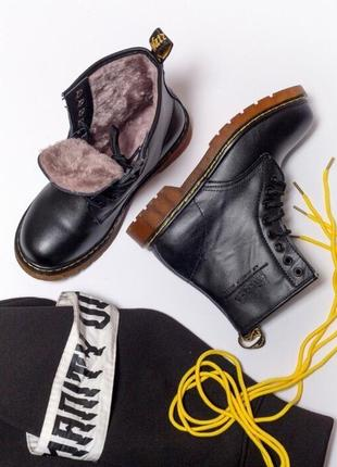 Dr martens 1460 black smooth зимня обувь осеняя обувь с мехом и без
