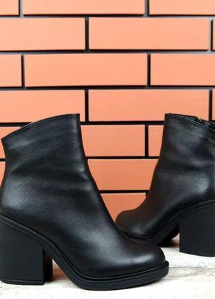 Ботинки, ботильоны черные деми / зима на устойчивом каблуке натуральная кожа