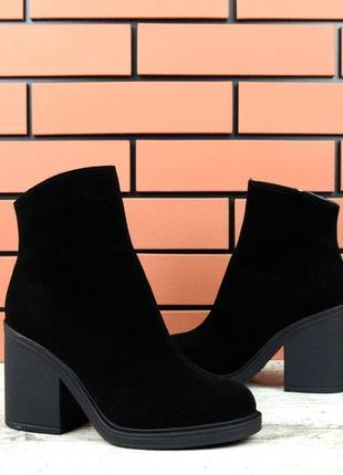 Ботинки, ботильоны черные деми / зима на устойчивом каблуке натуральная замша
