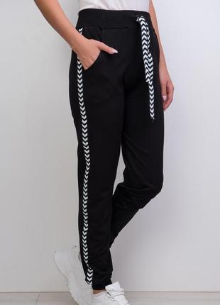 Удобные штаны с лампасами / брюки в спортивном стиле / черный