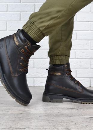 Ботинки мужские кожаные зимние cat caterpillar black натуральный мех