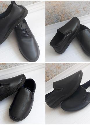Туфли на мальчика школьная обувь сменка