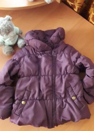 Курточка 2года