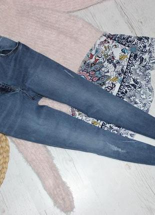 Плотные стрейчевые джинсы