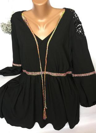 Шикарное платье  с вышивкой и ажур