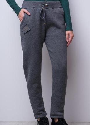 Теплые брюки спортивного кроя / удобные штаны с высокой посадкой / серый