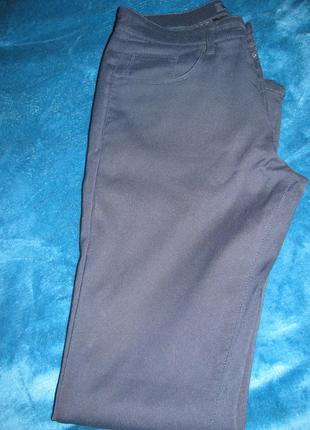 Классные крутые брюки