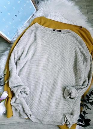 Актуальный нюдовый свитерок оверсайз ginatricot