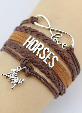 Браслет для любителей лошадей лошадь конь