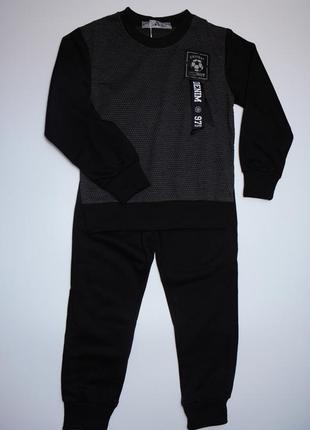 Костюм спортивный на мальчика (штаны и свитшот)