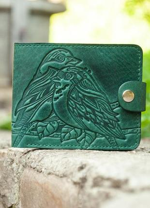 Маленький женский кошелек кожаный с орнаментом птички морская волна