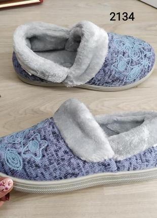 Женские теплые тапочки dago style на меху голубые