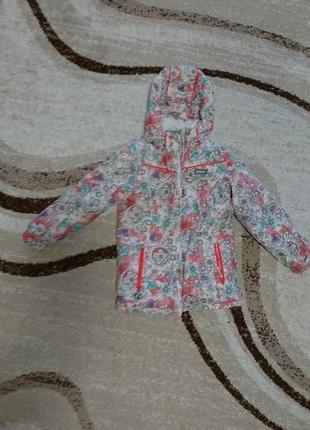 Куртка зимняя brugi