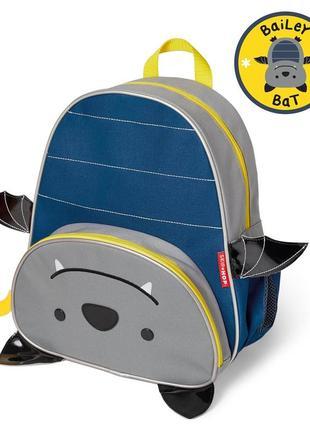 Рюкзак детский тканевый skip hop для мальчика