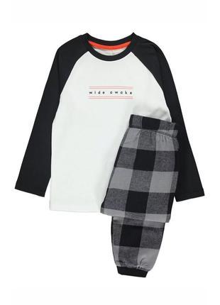 Пижама в подарок для мальчика